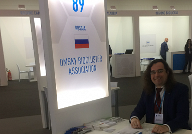 Omsky Biocluster took part in BIAT-2019