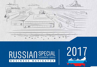 Russian Special Economic Zones Business Navigator published in English