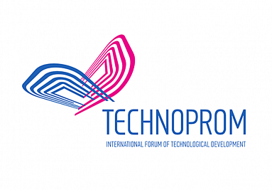 At Technoprom-2018 Forum, the members of Association Silk Road discussed the opportunities of establishing international cooperation in the area of production and new technologies
